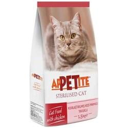 Appetite - Appetıte Sterılsed Kedi 1,5 Kg.