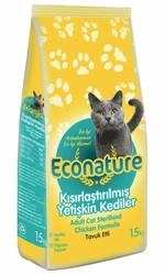 Econature - Econature Tavuklı Kısırlaştırılmış Kedi Maması 15 Kg.