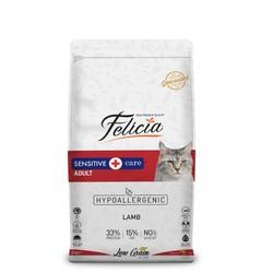 Felicia - Felicia Düşük Tahıllı Kuzulu Hypoallergenic Kedi Maması 2 Kg. (1)