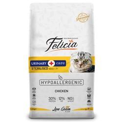 Felicia - Felicia Düşük Tahıllı Sterilised Tavuklu Hypoallergenic Kedi Maması 12 Kg. (1)