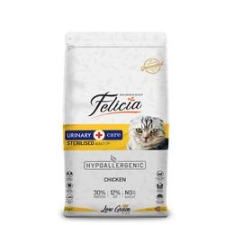 Felicia - Felicia Düşük Tahıllı Somonlu Hypoallergenic Sterilised Kedi Maması 2 Kg.