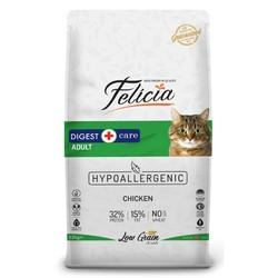 Felicia - Felicia Düşük Tahıllı Tavuklu Hypoallergenic Kedi Maması 12 Kg. (1)