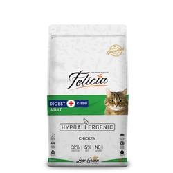 Felicia - Felicia Düşük Tahıllı Tavuklu Hypoallergenic Kedi Maması 2 Kg. (1)