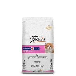 Felicia - Felicia Düşük Tahıllı Somonlu Hypoallergenic Kedi Maması 2 Kg. (1)