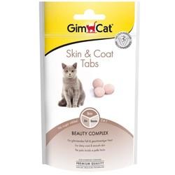 GimCat - Gimcat Skin Coat Deri Tüy Bakımı Kedi Ödülü 40 Gr