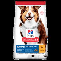 Hills - Hills Active Mature +7 Tavuklu Yaşlı Kuru Köpek Maması 2.5 Kg.