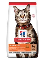 Hills - Hills Adult Kuzu Etli Yetişkin Kedi Maması 3 Kg.