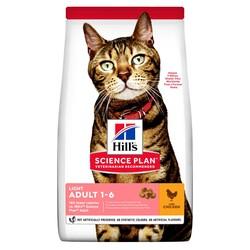 Hills - Hills Adult Light Chicken Tavuklu Yetişikin Kedi Maması 3 Kg.