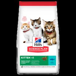 Hills - Hills Kitten Tuna Balıklı Yavru Kedi Kuru Maması Tuna 1,5 Kg. (1)