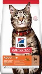 Hills - Hills Kuzulu Pirinçli Yetişkin Kedi Kuru Maması 1,5 Kg.