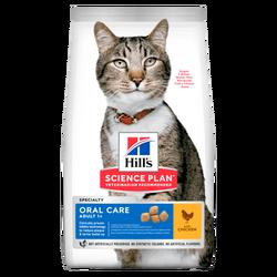Hills Oral Care Kedi Ağız Bakımı Maması 1,5 Kg.