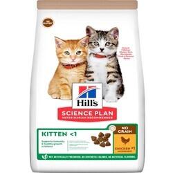 Hills Tahılsız - Hills Tahılsız Tavuklu Yavru Kedi Maması 1,5 Kg. (1)