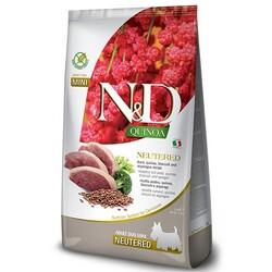 N&D QUINOA - N&D Quinoa Mini Ördek Ve Brokoli Yetişkin Kısırlaştırılmış Köpek Maması 2.5 Kg.
