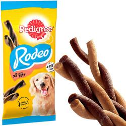 Pedigree - Pedigree Rodeo Biftekli Köpek Ödül Maması 7'Li 123 G